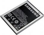 Samsung -  battery EB484659VU Wave 3, Omnia W S8600, i8350...
