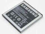 Samsung -  battery EB535151VU Galaxy S Advance i9070 (Black)